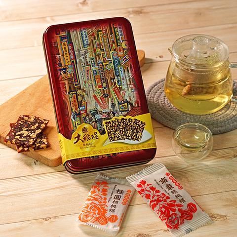 大稻埕核桃糕禮盒