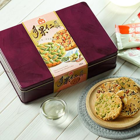 多果仁煎餅禮盒