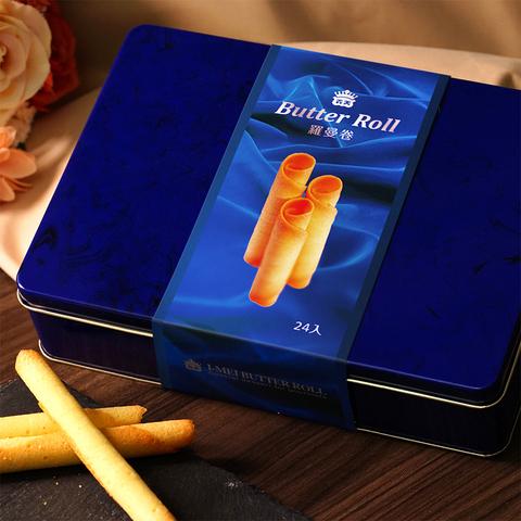 羅曼卷禮盒