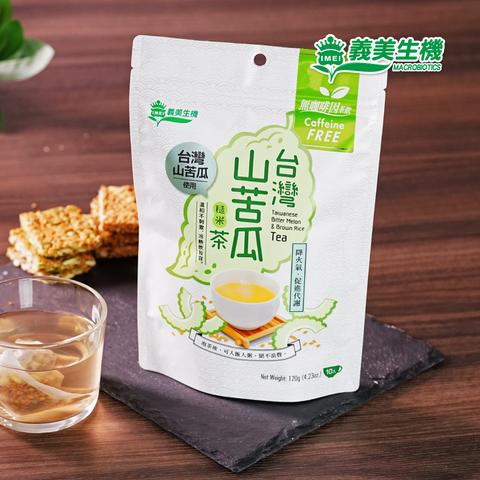 【義美生機】台灣山苦瓜糙米茶