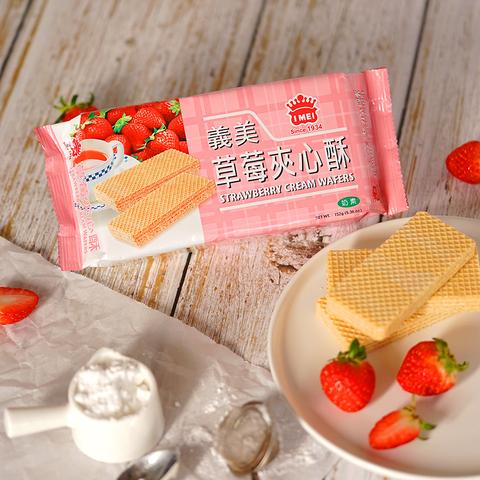 夾心酥-草莓