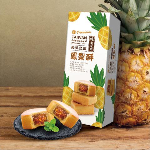 【Premium】義美金鑽鳳梨酥禮盒