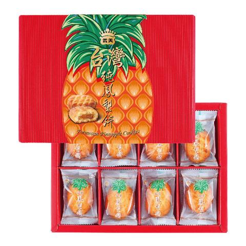 台灣純鳳梨餅精緻禮盒【限量】