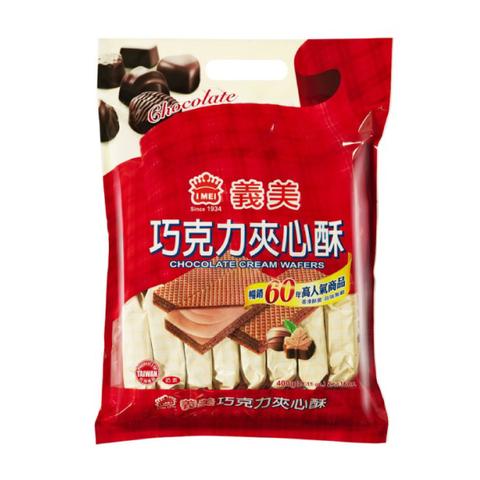 夾心酥經濟包-巧克力