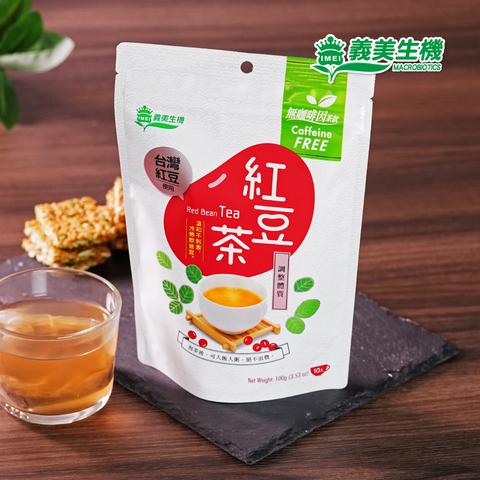 【義美生機】台灣紅豆茶