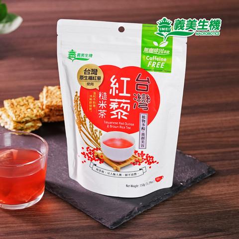 【義美生機】台灣紅藜糙米茶