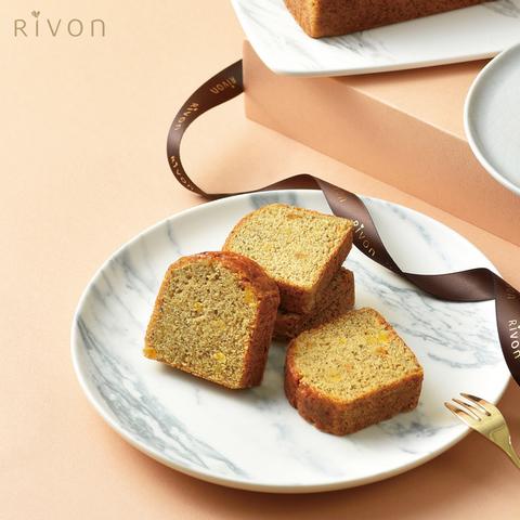 【禮坊Rivon彌月試吃】法式磅蛋糕9入禮盒-蜜漬橙香紅茶