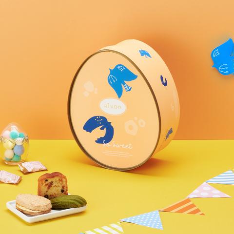 【禮坊Rivon彌月試吃】蛋生-甜馨禮盒-青鳥橘