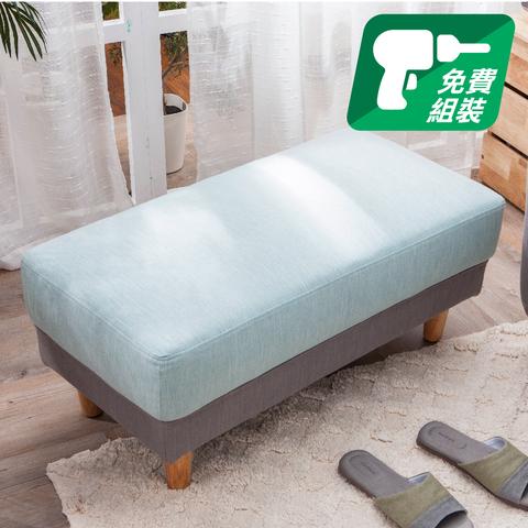 絕美拼色防潑水腳凳-灰藍