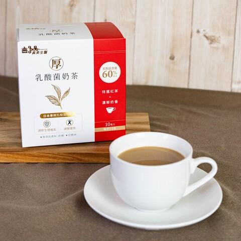 厚.乳酸菌奶茶