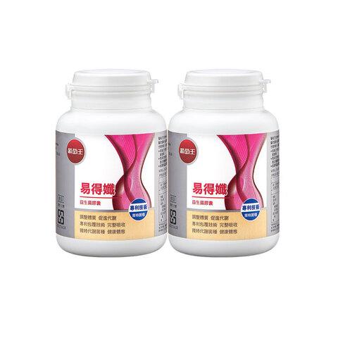 【專利技術 獨家GKM3益生菌】易得孅益生菌膠囊30粒*2瓶