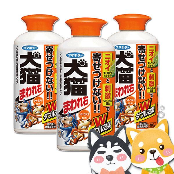 【忌避劑】貓狗BYE-犬貓忌避劑 /400gx3入