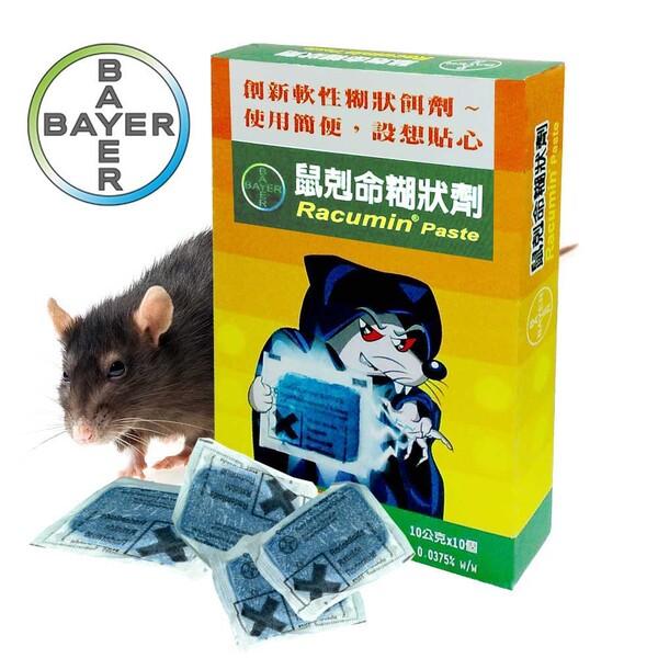 鼠剋命100G-老鼠防治推薦,配方美味才是很強的老鼠陷阱