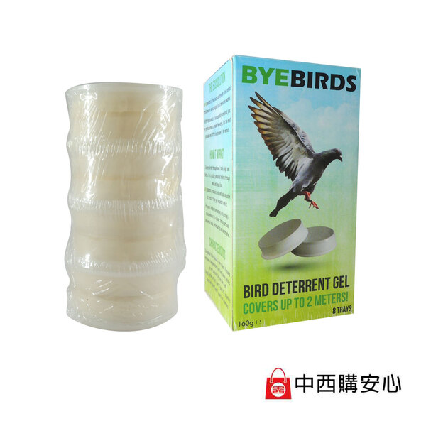 ByeBirds鳥掰掰鳥忌避劑(含底盤)-聯合國UNESCO推薦 /160g
