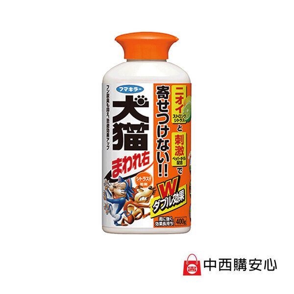 【忌避劑】貓狗BYE-犬貓忌避劑 /400g