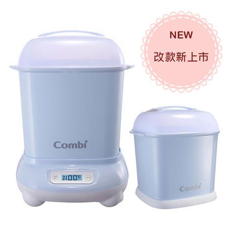 Combi Pro360 高效烘乾消毒鍋+奶瓶保管箱(靜謐藍)