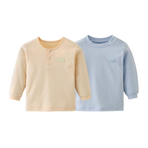 【網路獨家款】les enphants  精梳棉素面上衣-藍色