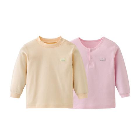【網路獨家款】les enphants  精梳棉素面上衣-粉色