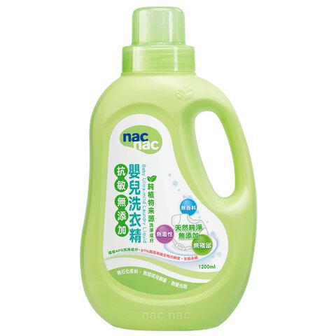 【箱購】nac nac抗敏無添加嬰兒洗衣精1200ml(12瓶/箱)