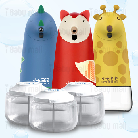 SEVEN BUBBLE小七泡泡 自動感應泡沫洗手機+蜜桃洗手液