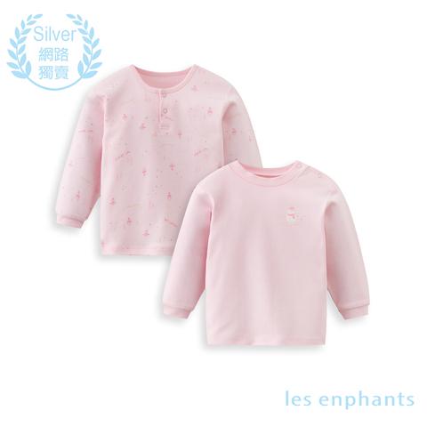 【網路獨家款】les enphants  精梳棉森林兩件組上衣-粉色
