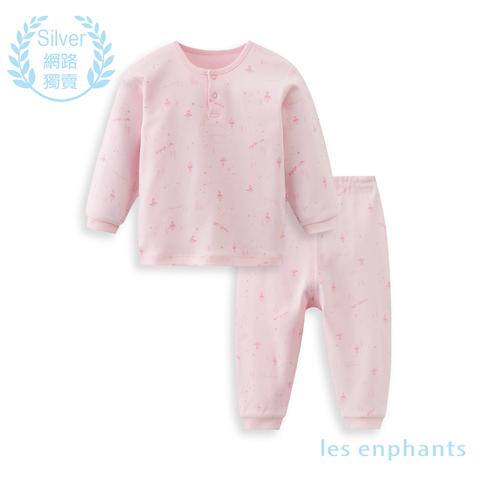 【網路獨家款】les enphants  精梳棉森林兩粒釦套裝-粉色