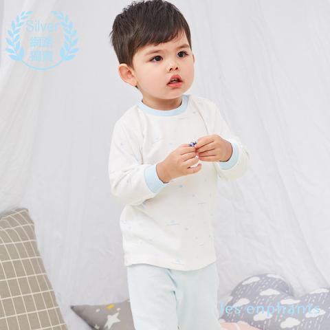 【網路獨家款】les enphants  精梳棉條紋小象半高領套裝-藍色