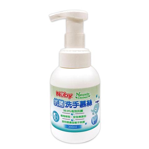 NUBY 抗菌洗手慕絲 /300ml