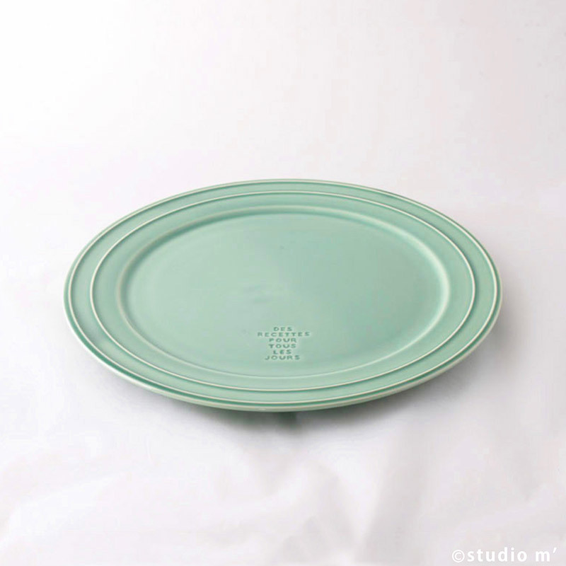 Quatre repas盤L
