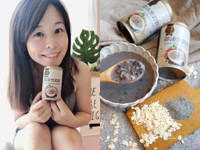 御沛黑穀飲補充優質植物性豌豆蛋白,適合作為減肥瘦身的低卡帶餐,還能補充豐富蛋白質