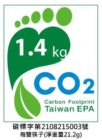 取得碳足跡標章-全台第一家通過的筷子工廠
