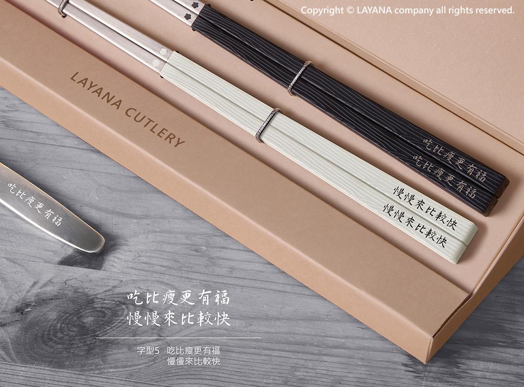 316不鏽鋼筷子-台灣第一筷