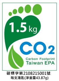 全台第一家取得碳足跡標章的環保餐具工廠