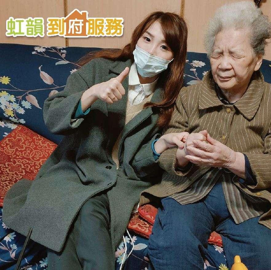 4衡陽旗艦門市-80歲視障婆婆