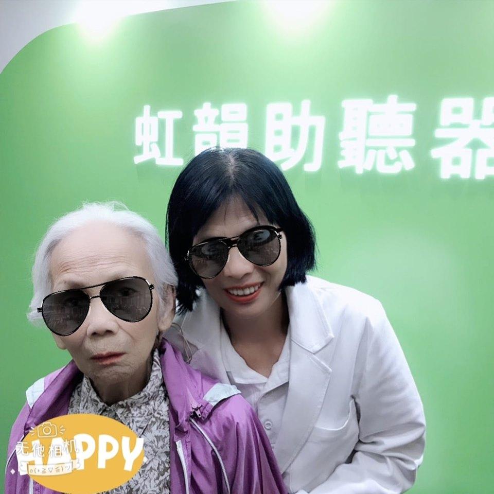 衡陽旗艦門市-93歲婆婆