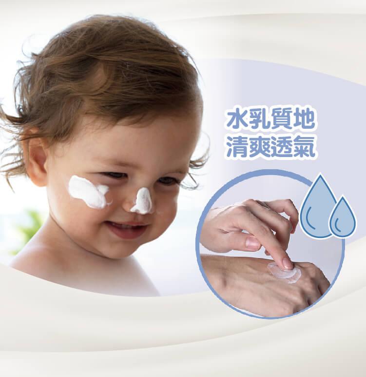 珊諾寶寶防曬乳霜,專為嬰兒、兒童設計,經德國醫學測試認證,敏弱肌適用。海洋友善,高效抵禦紫外線,防曬兼具保濕,清爽不黏膩不乾澀,社團媽咪推薦不悶好推勻