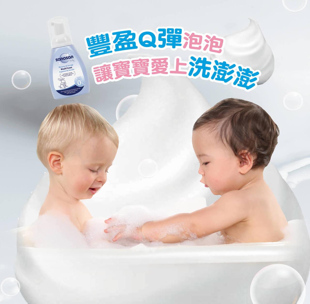單手抱嬰兒,還要單手搓泡泡?新手媽媽洗寶寶救星!按壓出來就是慕斯,輕鬆幫寶寶洗澡,洗髮沐浴二合一,也可當洗手幕斯!珊諾獨家水解乳蛋白,溫和洗淨不乾澀