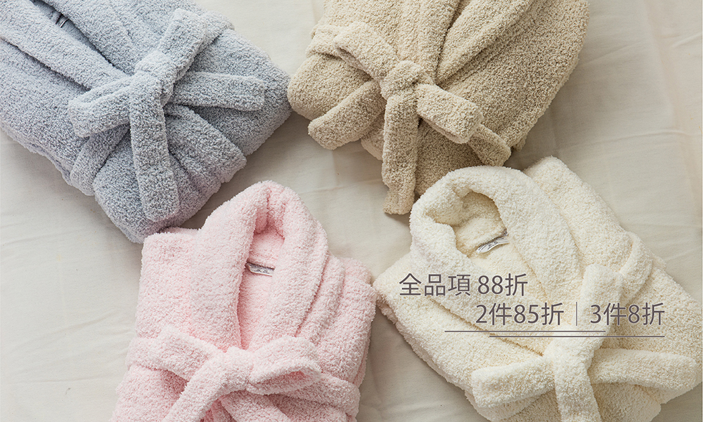 https://www.yangsun-life.com/products/bathrobe