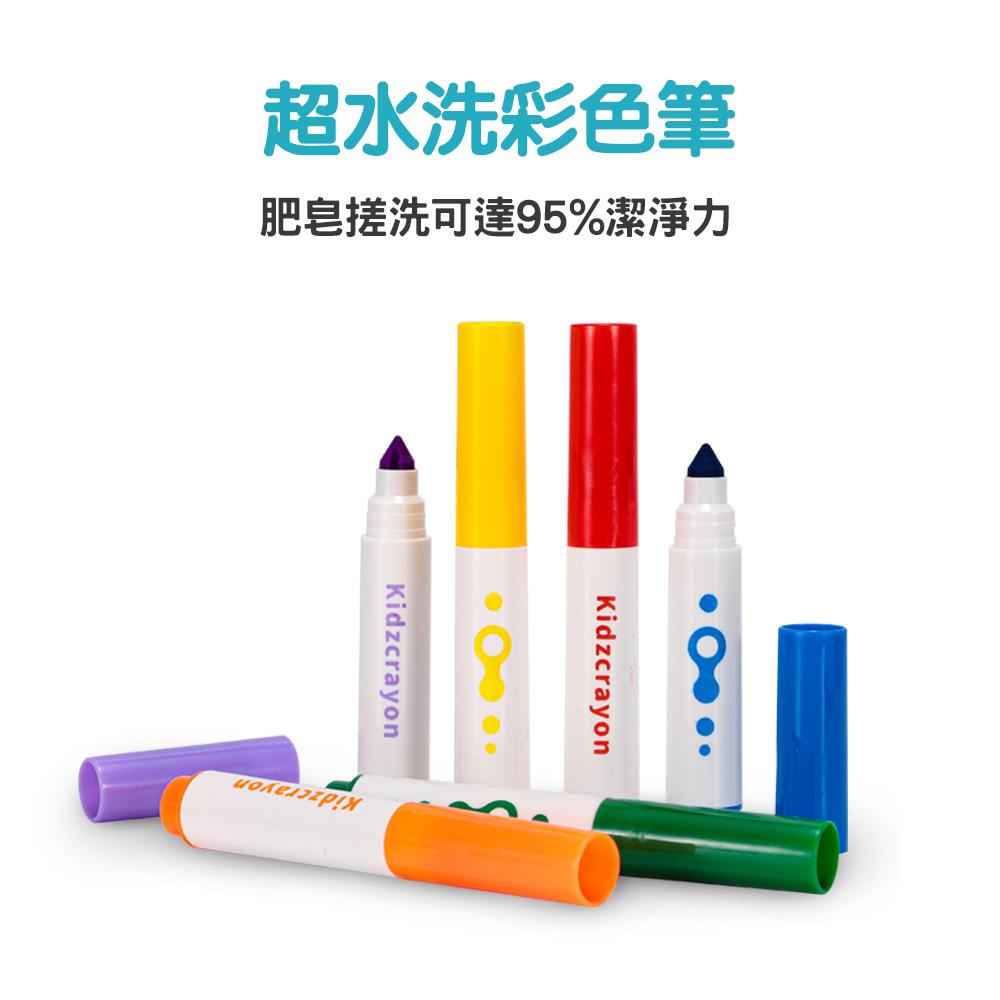 搭配kidzcrayon彩色筆可達95%的清潔力
