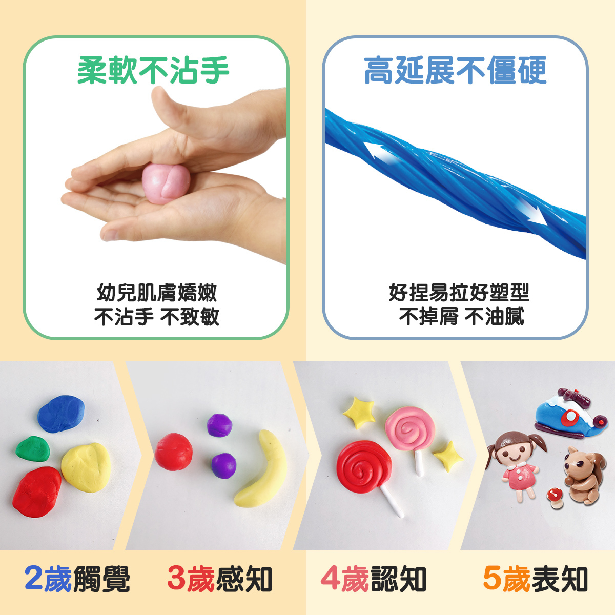 台灣製的Qdoh黏土更不用擔心安全問題