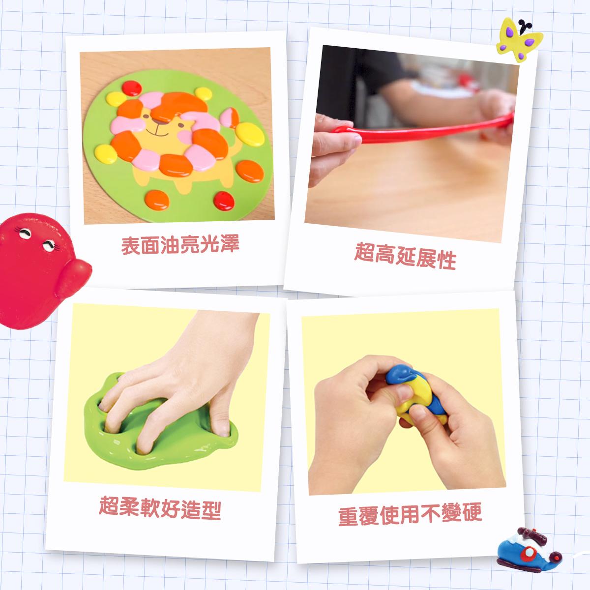 Q.doh的兒童有機矽膠黏土比起市售的黏土更加Q彈